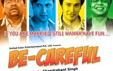 Be Careful (2011) DVDSCR