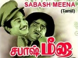 Watch Sabash Meena (1958) Tamil Movie Online
