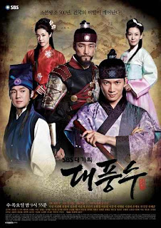 The Great Seer Episode 32 [RAW]
