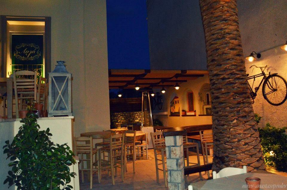 "restaurant   ""Αυλή"" στην Κόρινθο - Εθνικής Αντιστάσεως 71   τηλ. 27410 -75200"