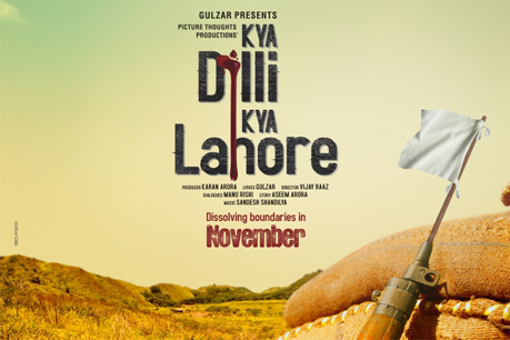 Kya Dilli Kya Lahore 2014 Hindi Movie Watch Online