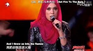 Shila amzah asian wave