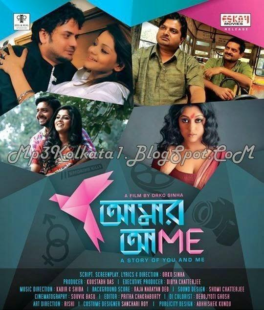 Bengali Movie Amar Ami 2014 Bengali Flim Review