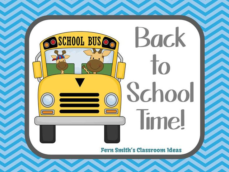 Classroom Ideas Back To School ~ Tuesday teacher tips classroom helpers fern smith s