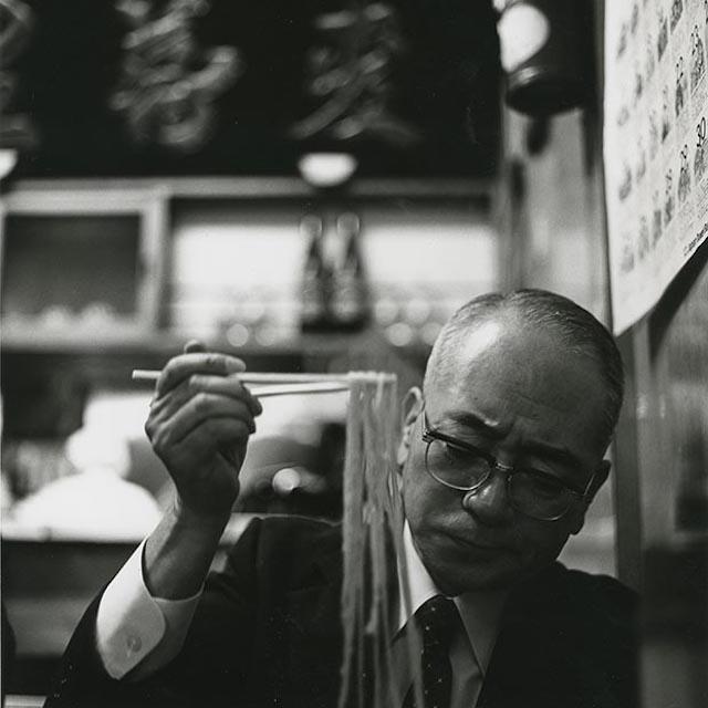 ©Issei Suda - Tokyokei - Fotografía | Photography