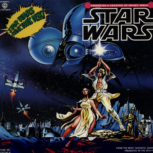 Star Wars Aficionado Website Classic Art Disco Quot Wars Quot
