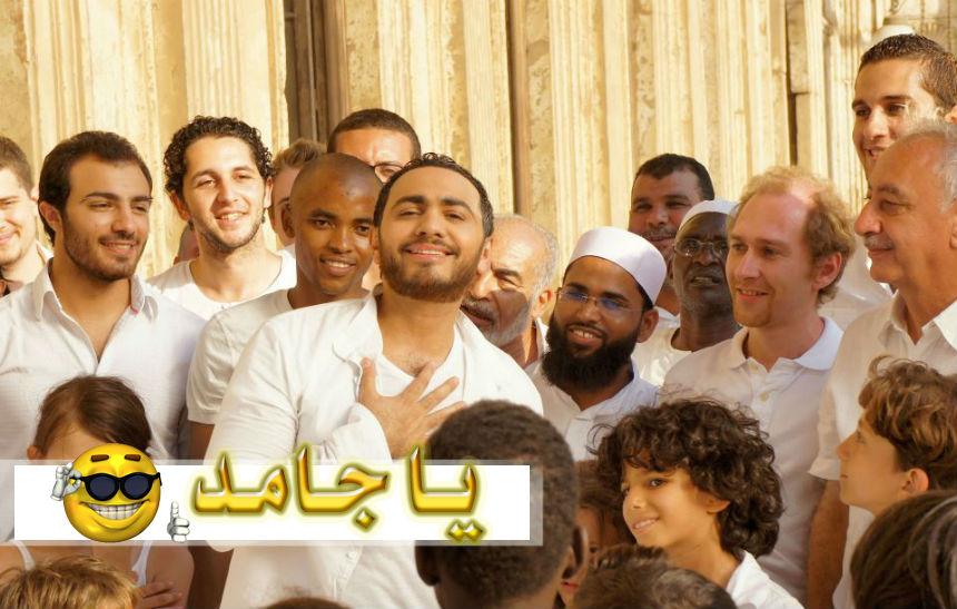 اغنية تامر حسني الجديدة يا حبيبي يا رسول الله mp3 كاملة للتحميل + فيديو كليب