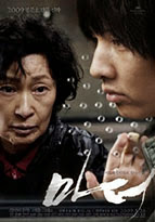 Phim Người Mẹ