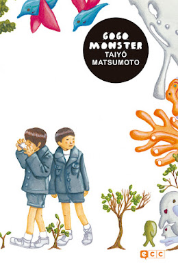 gogo-monster-taiyo-matsumoto