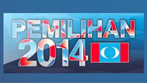 Anggota PKR Mulai Memilih Sabtu Ini
