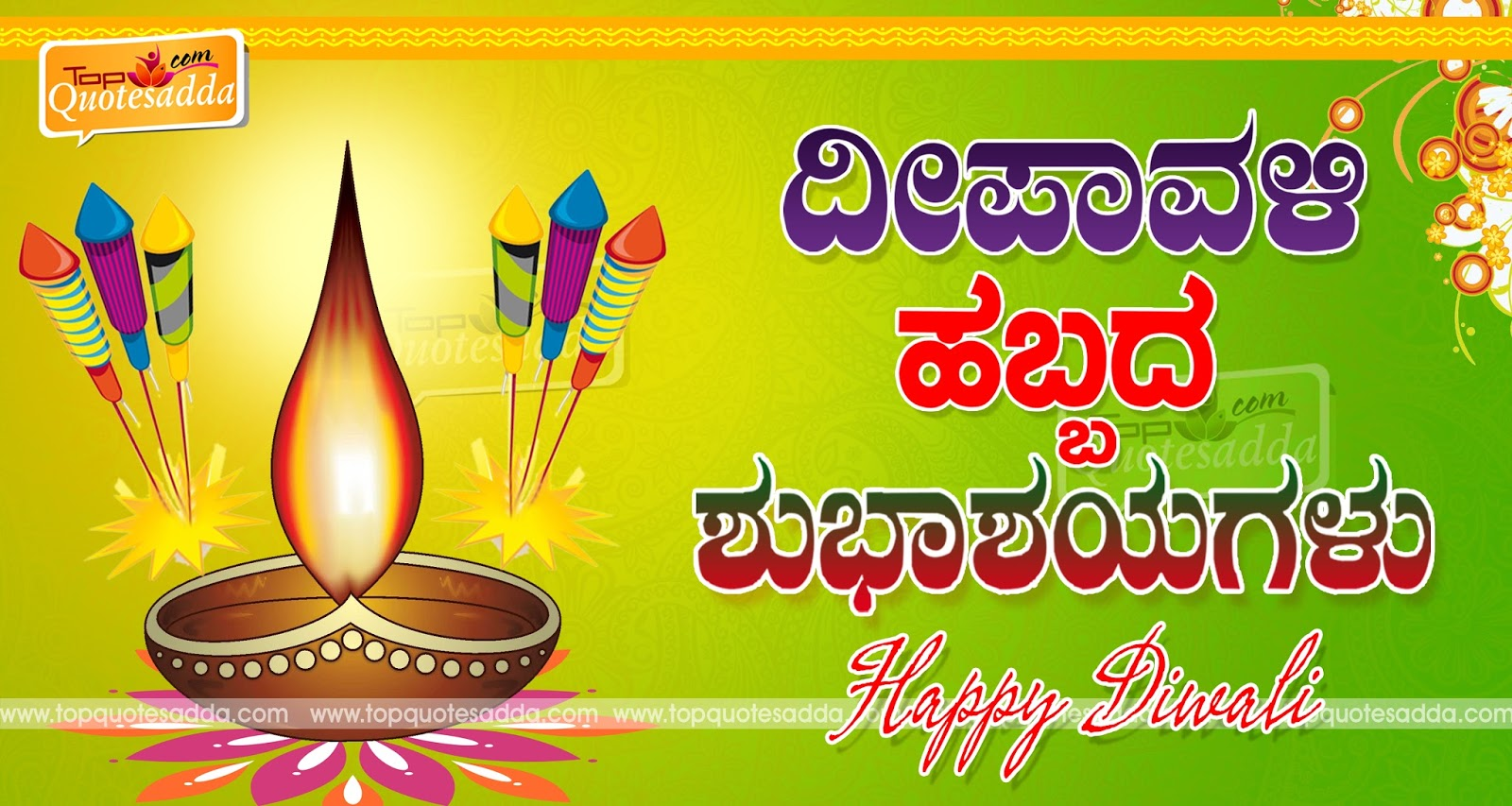Happy diwali 28deepavali29 kannada quotes and greetings hd happy diwali 28deepavali29 kannada quotes and greetings hd wallpapers free online alltopquotesg 1600853 diwali wishes pinterest kannada kristyandbryce Choice Image