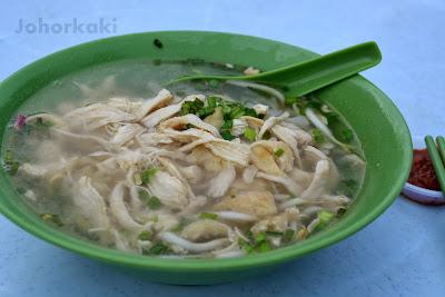 Taiping-Kway-Teow-Soup-Bukit-Indah-Johor-Bahru