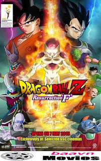 Dragon Ball Z: Resurrection F 2015