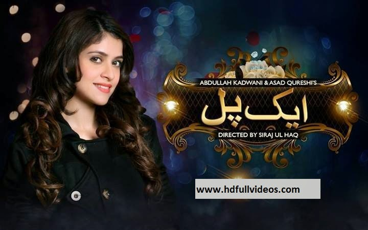 Aik Pal Episode 4 Promo Hum Tv in High Quality 24th November 2014