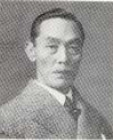 Tsunejiro Tomita