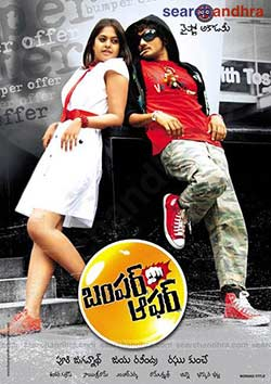 Bumper Offer 2009 Dual Audio Hindi Telugu Movie Download 720P at xcharge.net