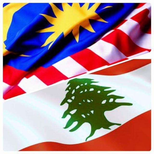 Futsal malaysia vs lubnan
