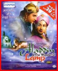 Aladdin Aur Jadui Chirag (1952 - movie_langauge) - Mahipal, Meena Kumari, BM Vyas, SN Tripathi, Jillo, WM Khan, Babu Raje, Raja Sandow PK, Urmila, Vasantrao Pahelwan, Azim, Amarnath, Bismillah, Dalpat, MK Hasan