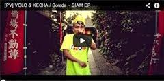 Soreda - SIAM EP