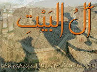 """10. Enes (r.a.) rivayet ediyor ki: Her takva sahibi kimse, Muhammed'in Ehl-i Beytindendir.   Peygamber Efendimizin (a.s.m.) hanımları, çocukları ve özellikle Hz. Ali, Hz. Fâtıma, Hz. Hasarı, Hz. Hüseyin ve bunların nurlu neslinden gelenlere Ehl-i Beyt denir. Fakat Peygamber Efendimiz (a.s.m.), bâzı hadislerinde, Hz. Selman gibi Sahabilere """"Sen benim Ehl-i Beytimdensin"""" diyerek, bu halkayı genişletmişlerdir."""