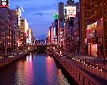 Osaka – Japonya