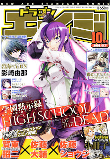 Highschool of the dead 23 Mangá Português leitura online Agaleradosanimes.net