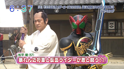 Kamen Rider OOO