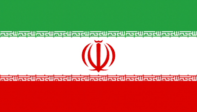 Download Iran Flag Free
