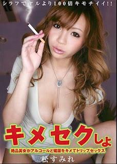 Porn Free Jav | watch adult movie online, free porn online, asian sex online ...