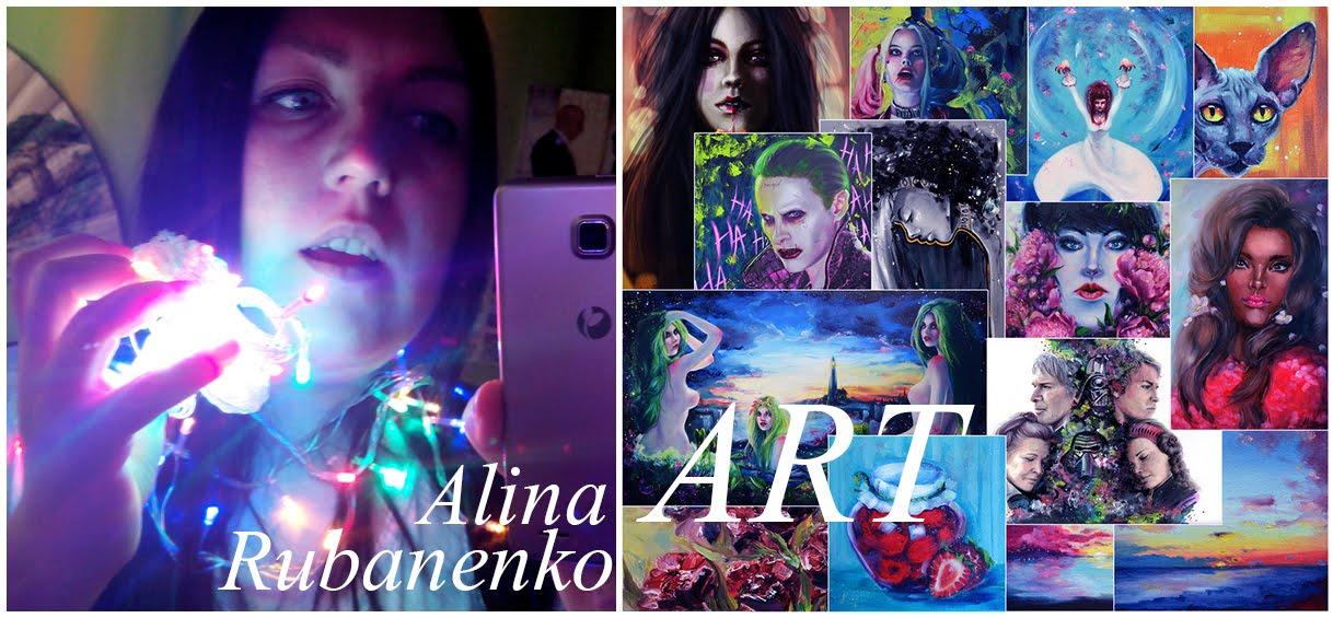 Alina Rubanenko Art