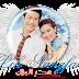 Leh NangFah الحلقة الـ 06 من الدراما التايلاندية سحر الملاك