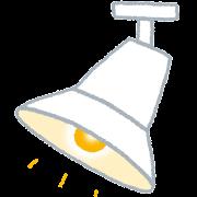 照明のイラスト「スポットライト」