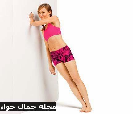 بالصور: من مدرب المشاهير ليبسي 6 تمارين لنحت الجسم - تمارين لنحت الجسم بالصور