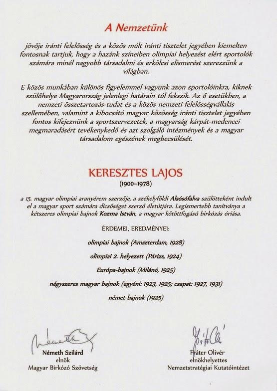 Emléklap - Keresztes Lajos birkózó bajnok születésének 115. évfordulójára