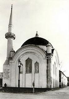 تعرّف على اغرب اسم مسجد في العالم !