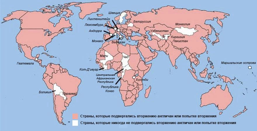 Страны пострадавшие от англо-саксонской агрессии