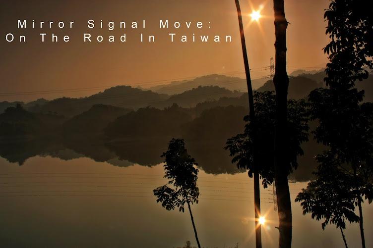 Mirror Signal Move