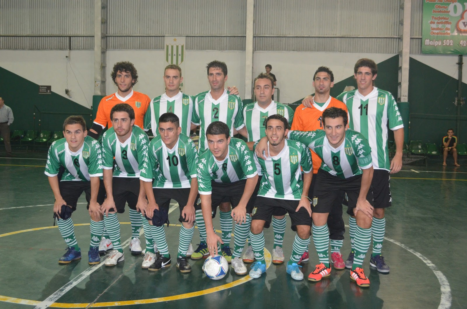 FUTSAL BANFIELD GLORIAS