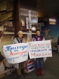 Киевлянки с плакатами пошли в метро звать на Майдан
