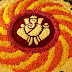 Onam Festival 2011 Photos,Wallpapers,Pictures