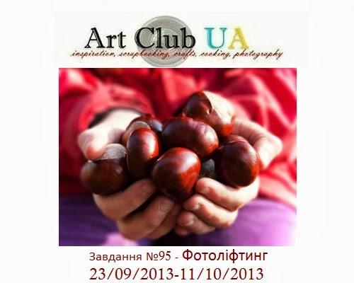 http://4.bp.blogspot.com/-JvP90i1kJjM/UjwTz-g9kVI/AAAAAAAADz0/zOtPj-_9nkA/s1600/20130601_103045.jpg