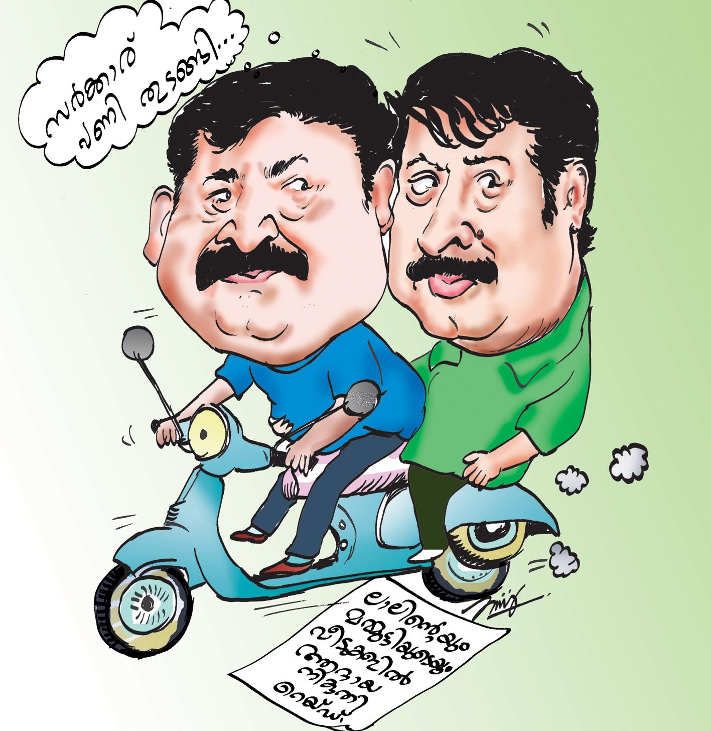 Malayalam Cartoon Image