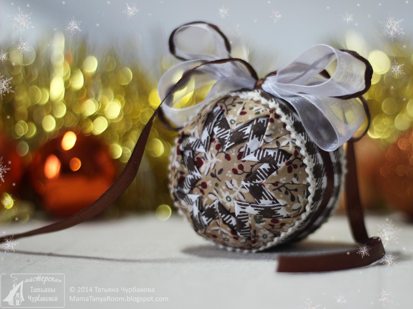 Ёлочные шары в технике артишок
