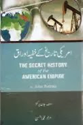 http://books.google.com.pk/books?id=BdN8AQAAQBAJ&lpg=PP1&pg=PP1#v=onepage&q&f=false