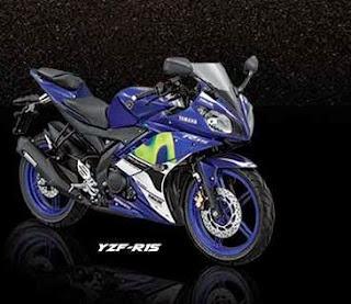 Yamaha R15 Special Motogp edition movistar
