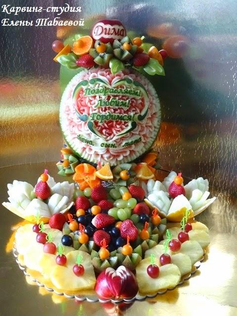 фруктовый букет южно-сахалинск