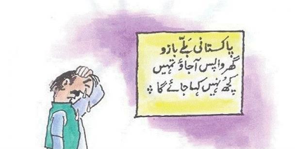 Khan Gee