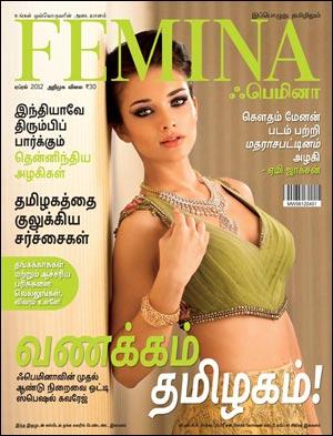 http://4.bp.blogspot.com/-JwN88crrYQU/T3LcwZrkMLI/AAAAAAAAPXA/yyr8Kwec9o0/s1600/Amy+Jackson+Photoshoot+for+Femina+Tamil+Magazine+Apirl+2012.jpg