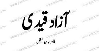 Azad Qaidi By Tahir Javed Mughal