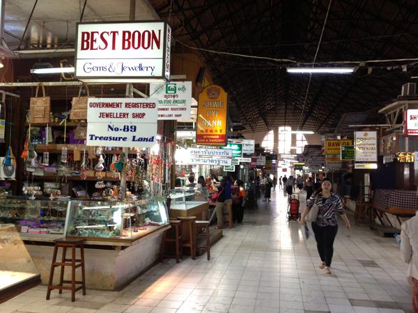 Kết quả hình ảnh cho Chợ Bogyoke Aung San